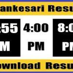Dhankesari Lottery Result Today