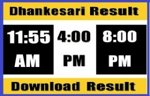 Dhankesari Lottery Result Today